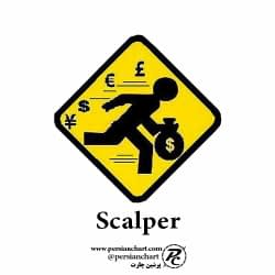 اسکالپ